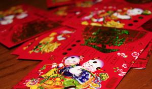 Chinese new year money